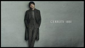 Cerruti 1881 Fall/Winter 2016 Lookbook